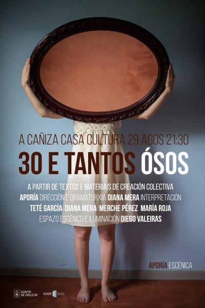 Diana Mera, Merche Pérez, Teté García